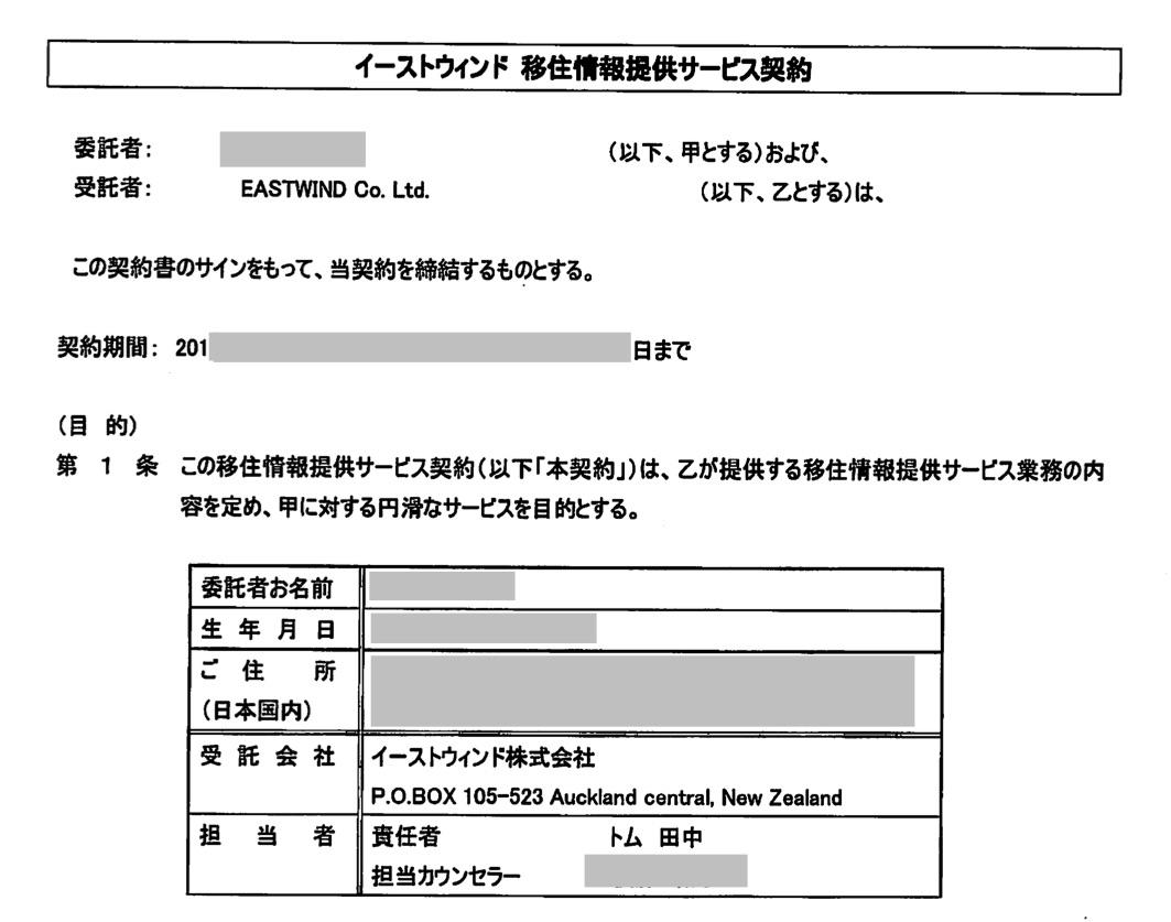 f:id:uto87:20210220232118j:plain