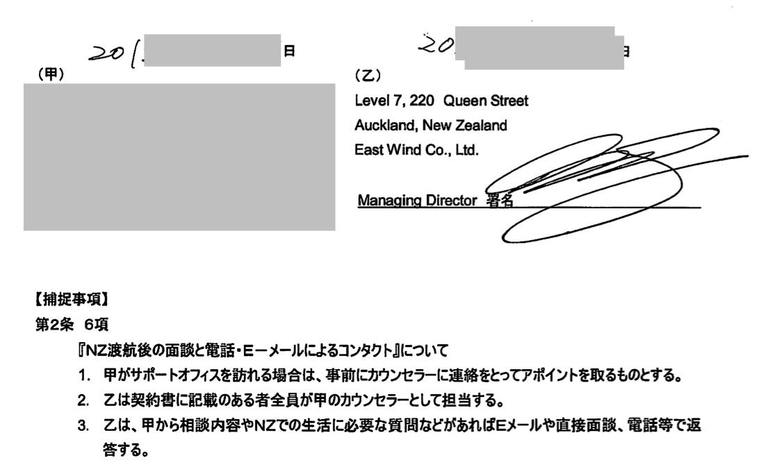 f:id:uto87:20210220232924j:plain