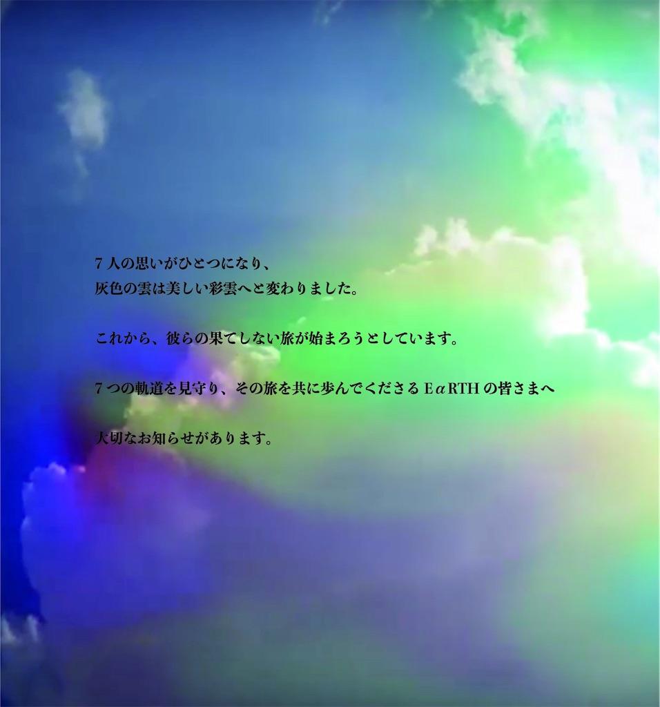f:id:utokyo1997:20200214214817j:image