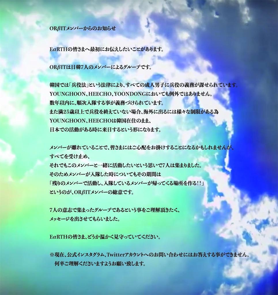 f:id:utokyo1997:20200214214824j:image