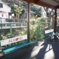極楽寺駅ホームのベンチ