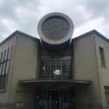 練馬区立光が丘図書館