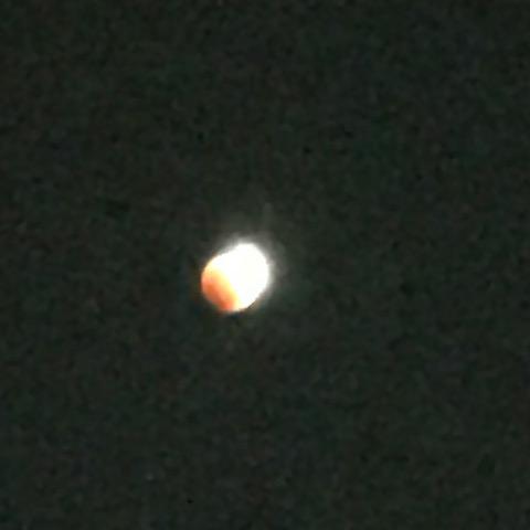 月食のはじまり