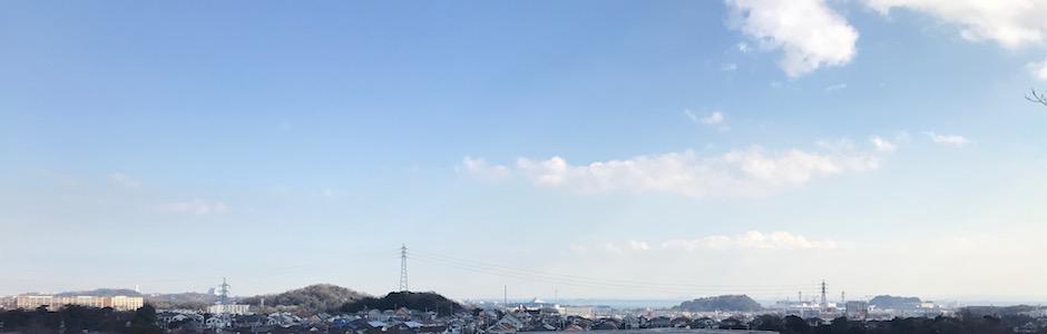 故郷の景色:造船所、野島、海の公園