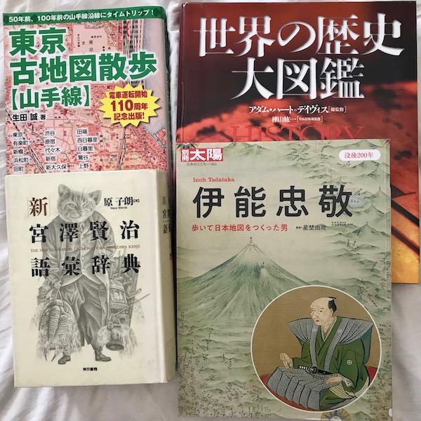 大型本4冊