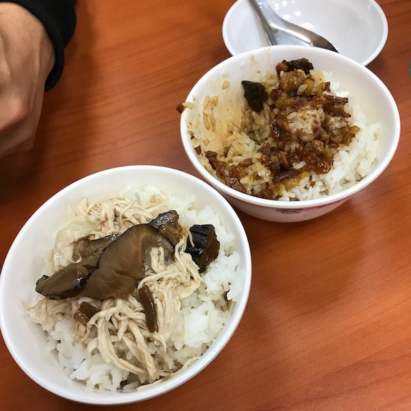 黄記魯肉飯、魯肉飯と鶏肉飯