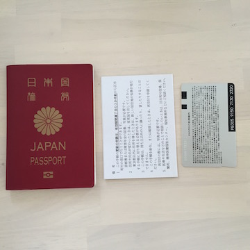 パスポートとSuicaと比較した障害者手帳のサイズ