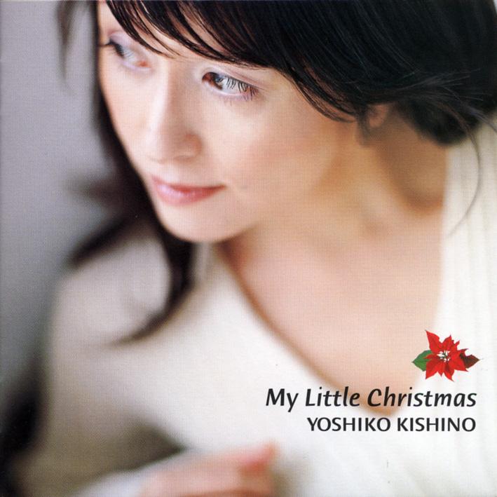 木住野佳子、My Little Christmas