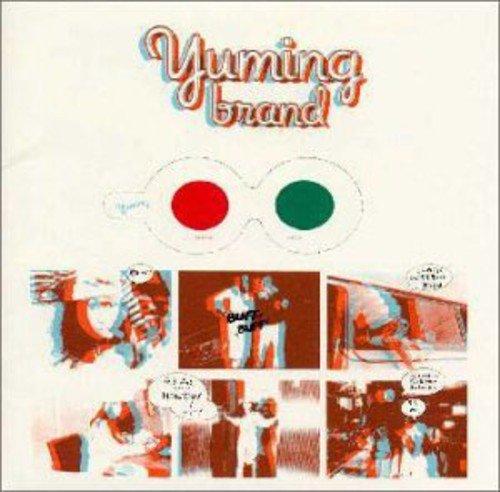YUMIN BRAND 1