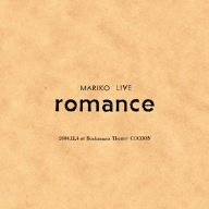 mariko live