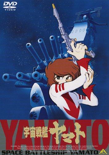劇場版 宇宙戦艦ヤマト