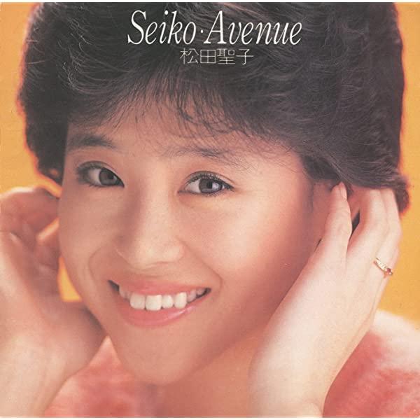 Seiko Avenue