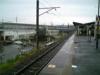 OAMI STATION
