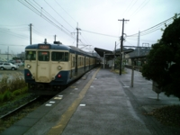 KAZUSA-ICHINOMIYA STATION