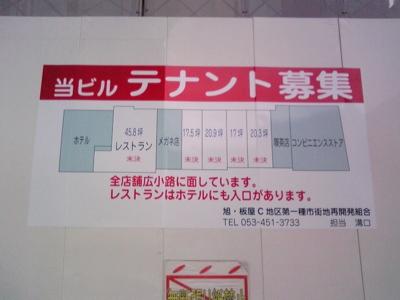 20100617174445