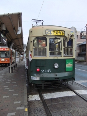 20110103161229
