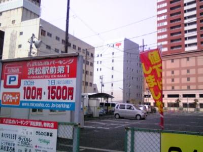 20110422080110