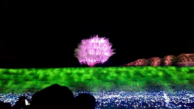 f:id:utopia1:20111128214211j:image