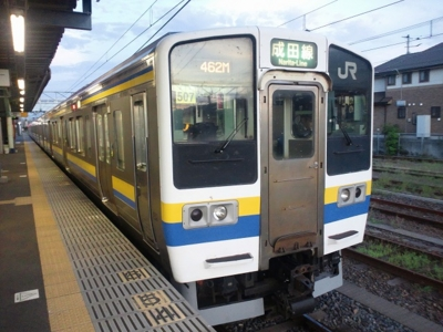 20120818123256