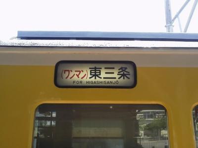 20120818123511