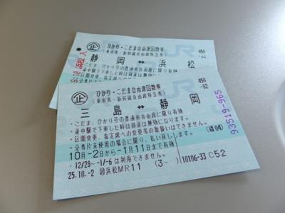 20131020114607