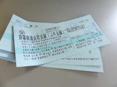 20131020114608