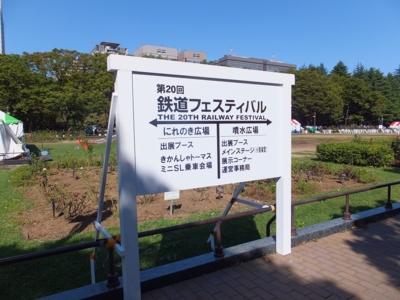 20131020114633