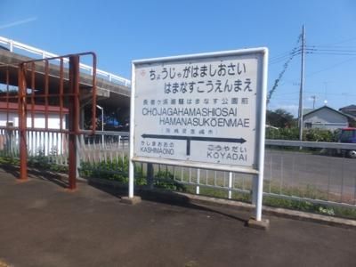 20131020114654