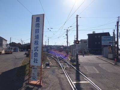 [2014-3][豊橋路面]
