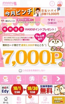 20151025001325