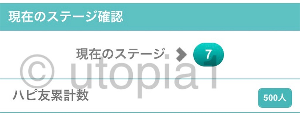 f:id:utopia1:20190126213815j:image