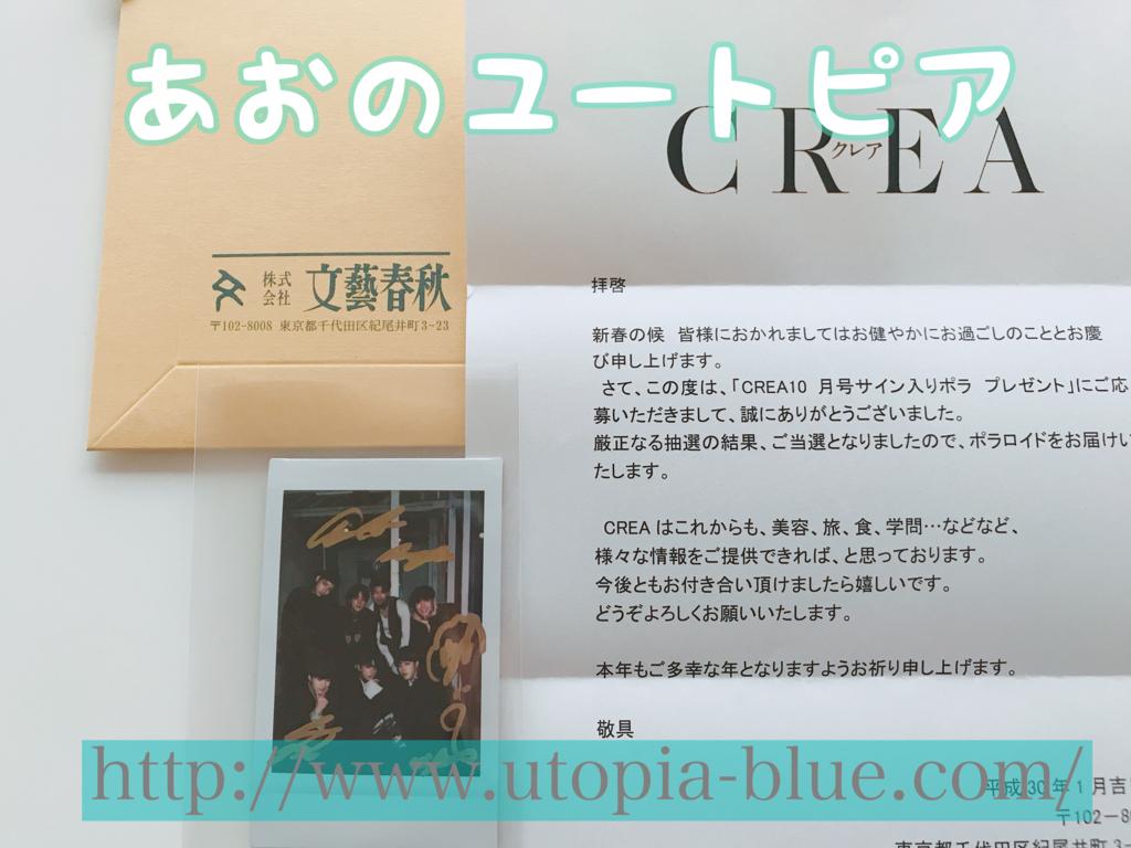 f:id:utopia_blue:20180117163317j:plain