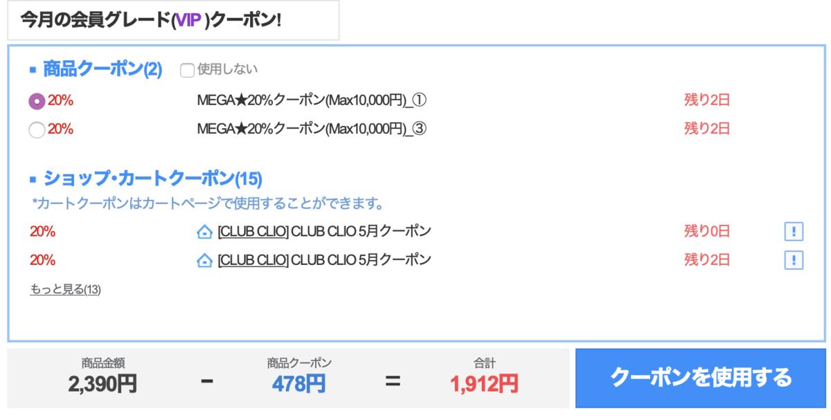 f:id:utopia_blue:20200604155928p:plain