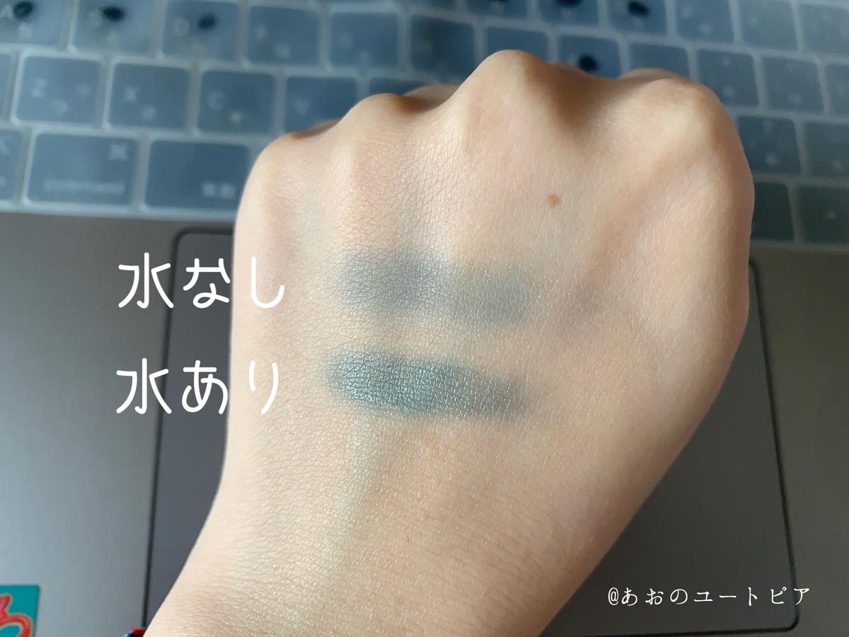 f:id:utopia_blue:20200817125540j:plain