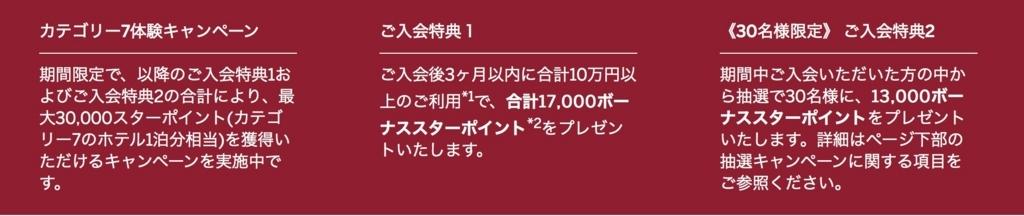f:id:utori:20171028222150j:plain