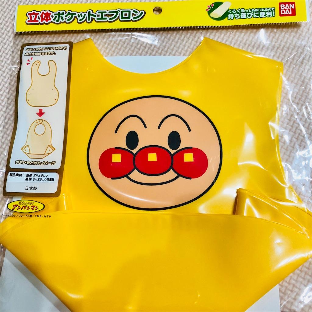 黄色のエプロン