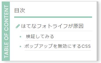 f:id:utoutosara:20200501143030p:plain