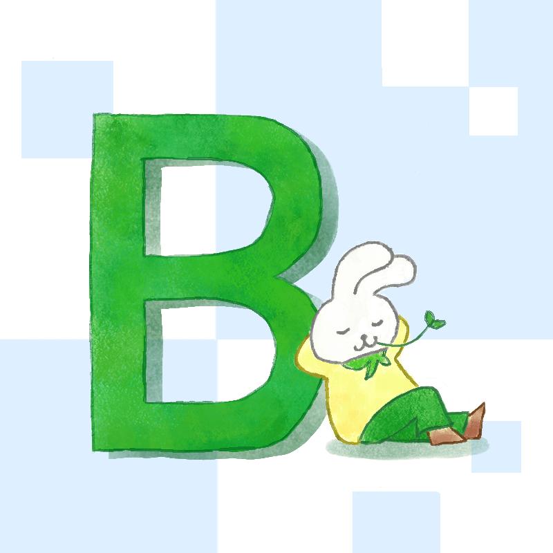 B型はマイペースで好奇心旺盛