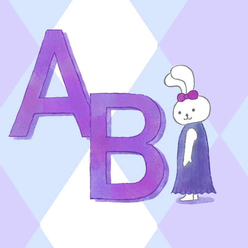 AB型は二面性のある天才肌