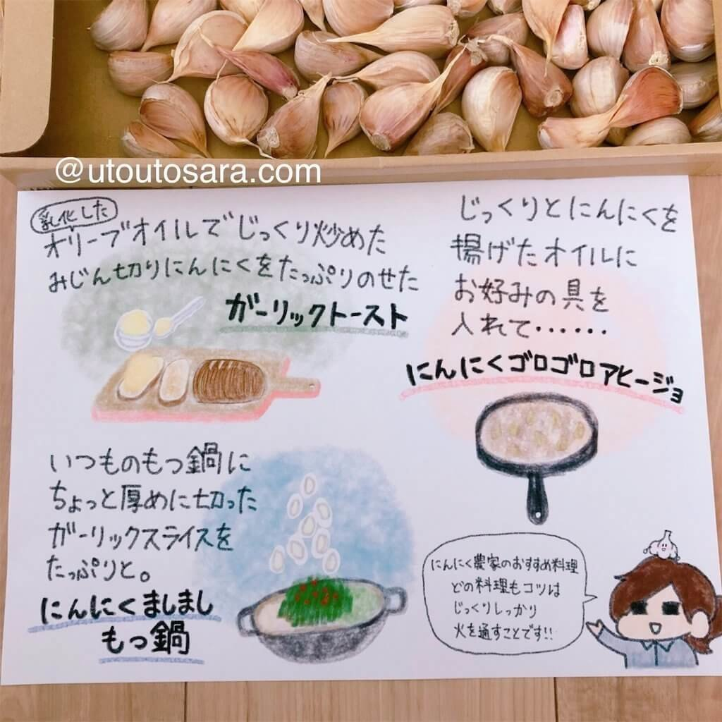 にんにくレシピ ガーリックトースト