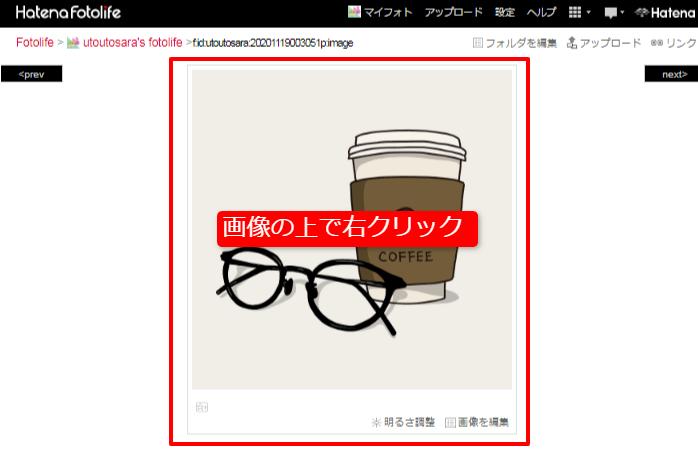 画像URLの取得方法1