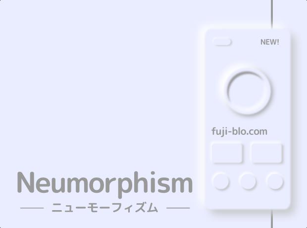 f:id:utoutosara:20210104002022p:plain