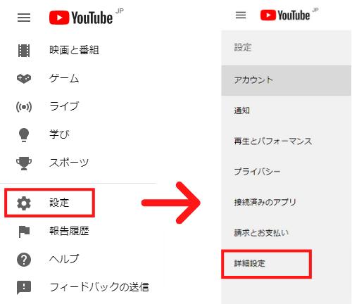 YoutubeチャンネルIDの取得方法