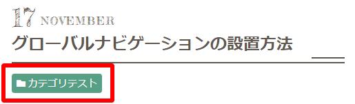 CSSでアイコンフォントを表示する方法