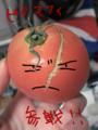 ヤクザみたいなトマト