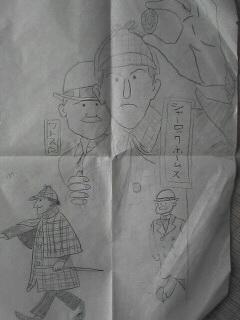 整理中、小学生の頃の写し絵が出てきた ホームズ好きでした