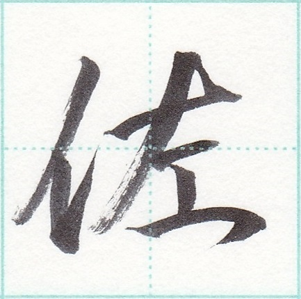 f:id:utsu-hiroshima:20180515101709j:plain