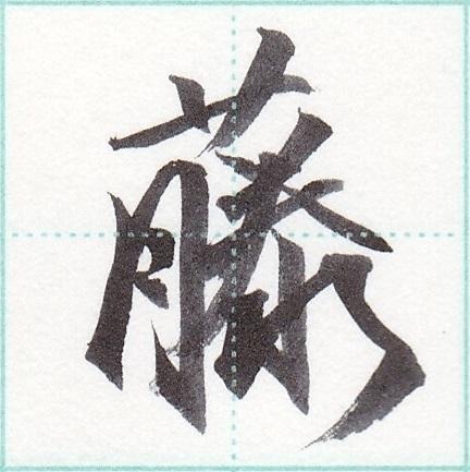 f:id:utsu-hiroshima:20180515101718j:plain