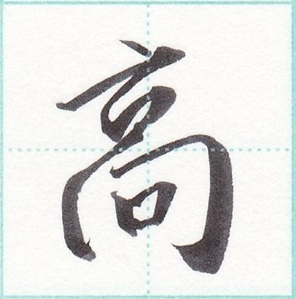 f:id:utsu-hiroshima:20180515102049j:plain