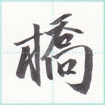f:id:utsu-hiroshima:20180515102100j:plain